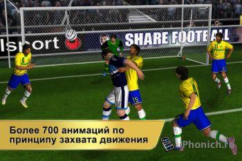Real Football 2012 - Реальный футбол от Gameloft