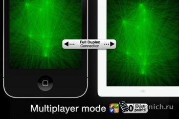 Gravitarium2 для iPhone/iPad