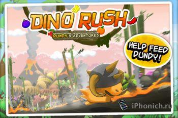 Dino Rush SE для iPhone/iPad