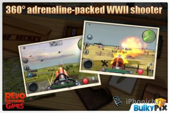 Artillery Brigade для iPhone/iPad