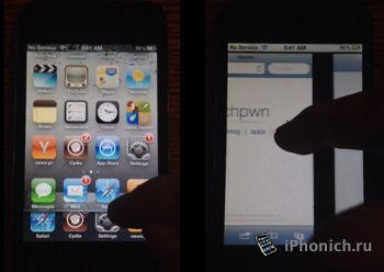 Zephyr - жесты от Nokia N9