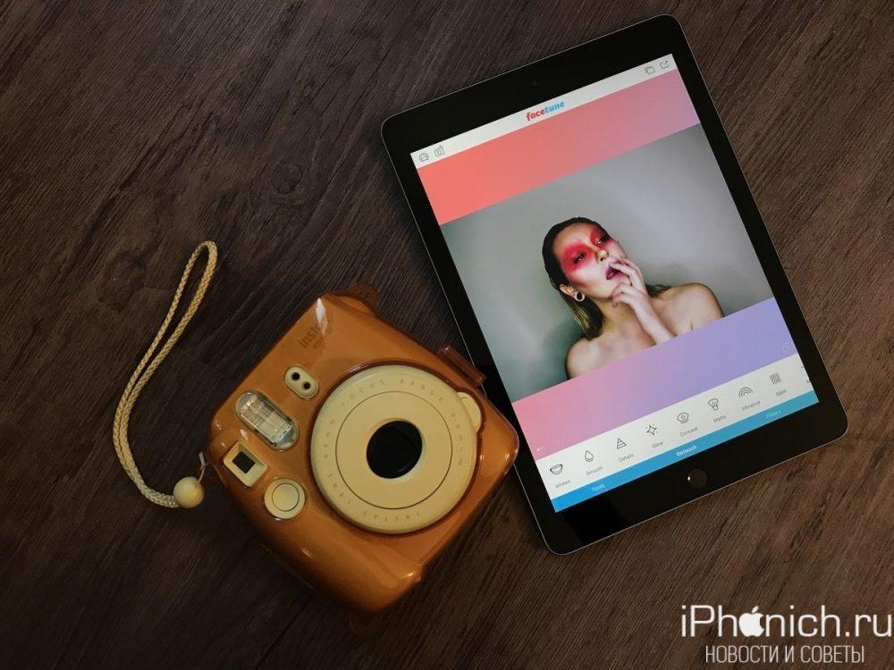 10 лучших приложений для обработки фотографий для Инстаграм   750x1000
