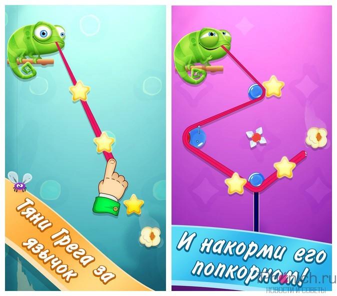 Pull My Tongue - забавная игра-головоломка для iPhone и iPad