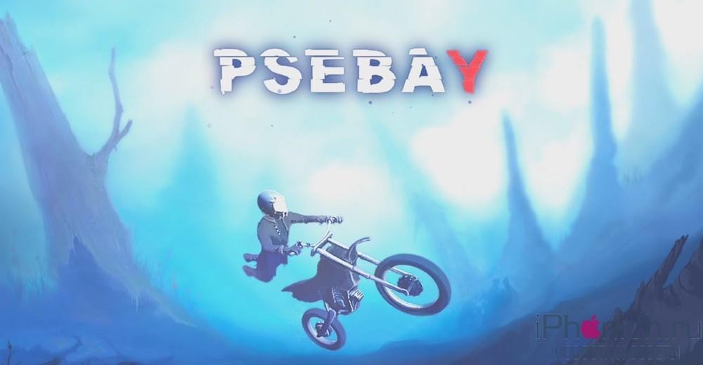 psebay-hero