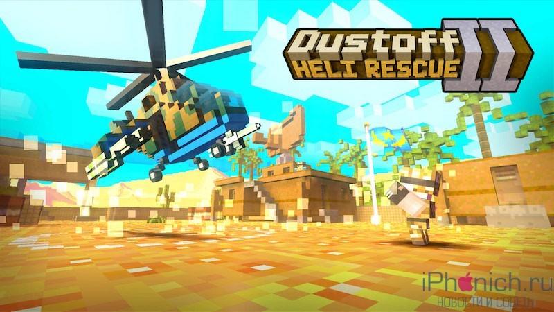 dustoff-heli-rescue-2-simulyator-voennogo-spasatelya-v-stile-minecraft