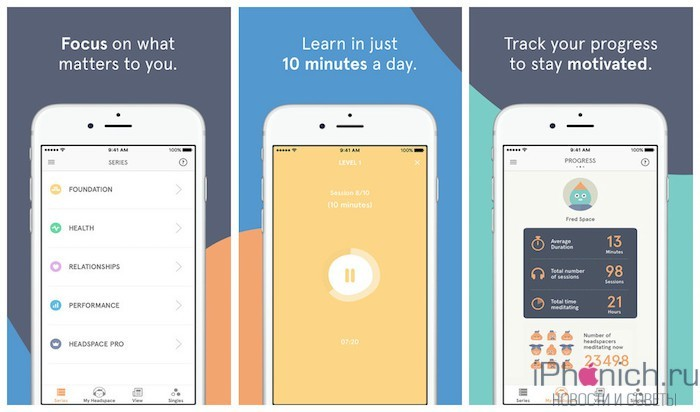 Headspace - Guided meditation