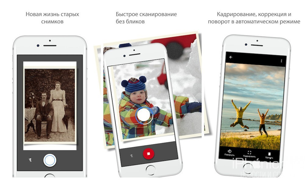 photoscan-skaner-ot-google-foto