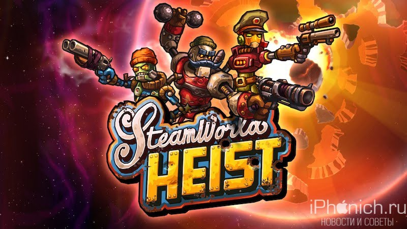 steamworld-heist-header