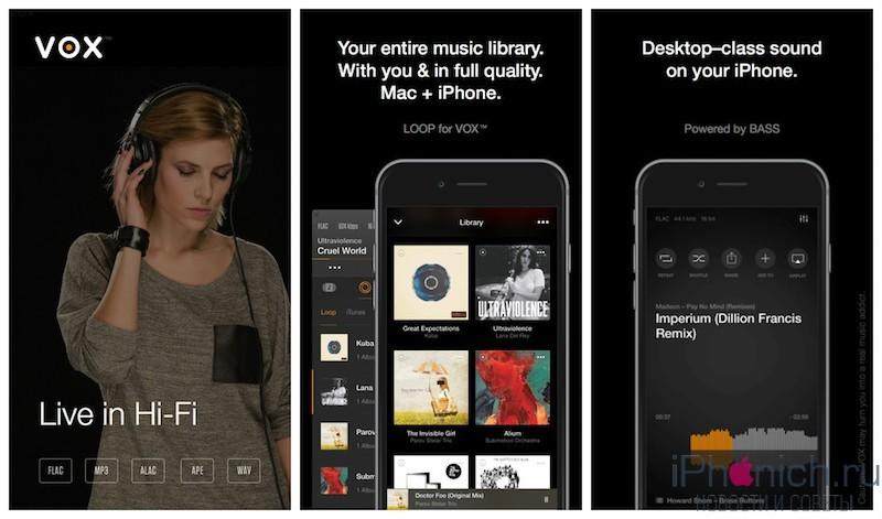 VOX Player – музыкальный плеер для iPhone и iPad