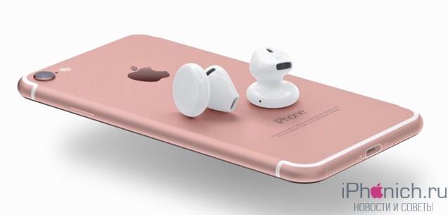 airpods-concepto-earpods-inalambricos-3