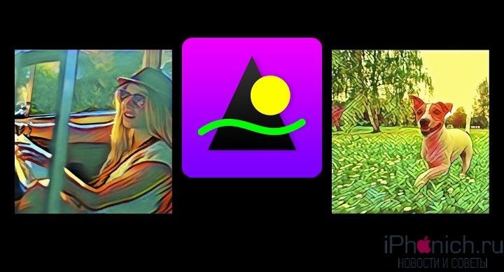artisto-app-720x389