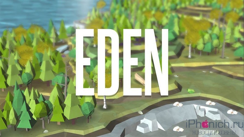 eden-the-game-iphone-ipad