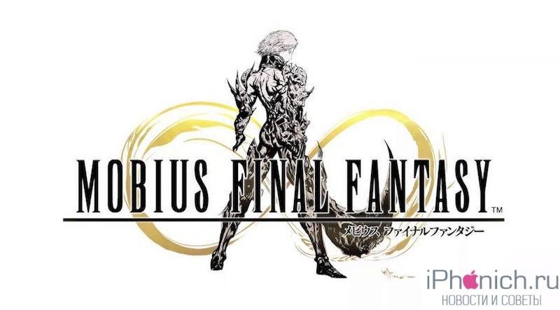 final-fantasy-7-remake-crossover-mobius-final-fantasy.jpg.optimal