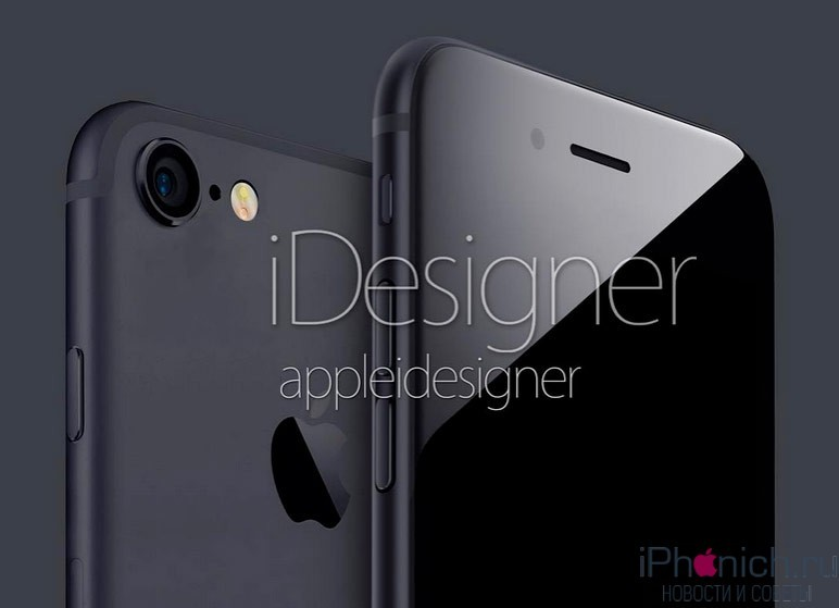 iPhone-7-space-black-3
