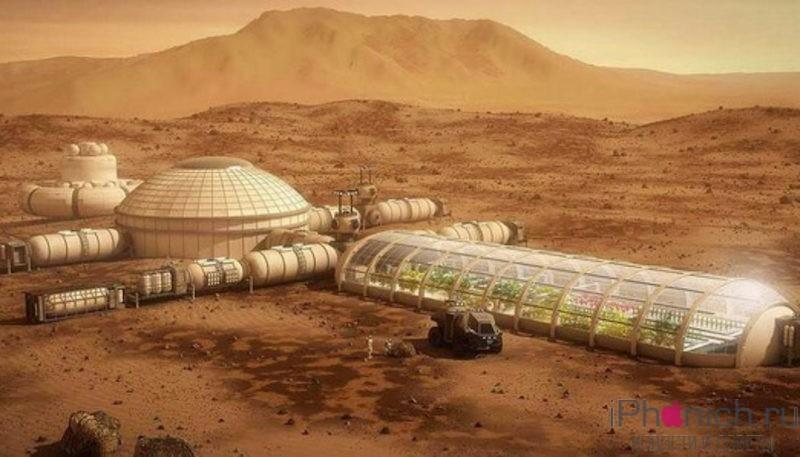 xsecret-mars-colony-1-1050x600-jpg-pagespeed-ic-8o2wqb6-ut