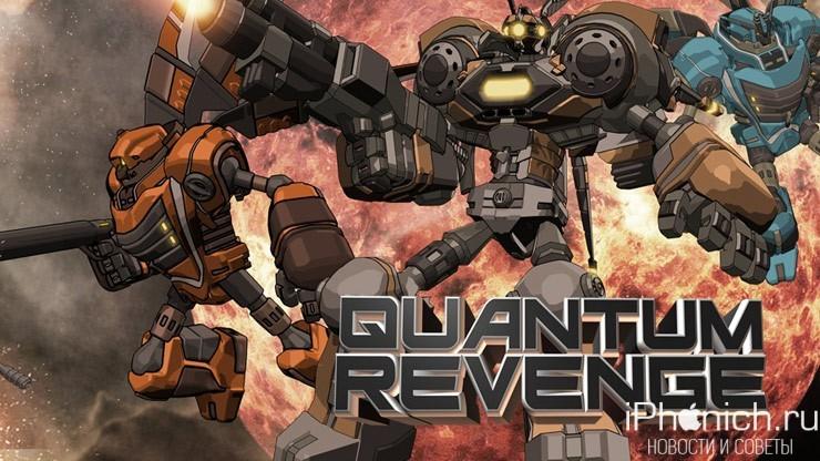 Quantum Revenge - двойной стик-шутер в стиле манги