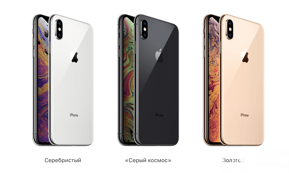 Цвета iPhone XS и iPhone XS Max