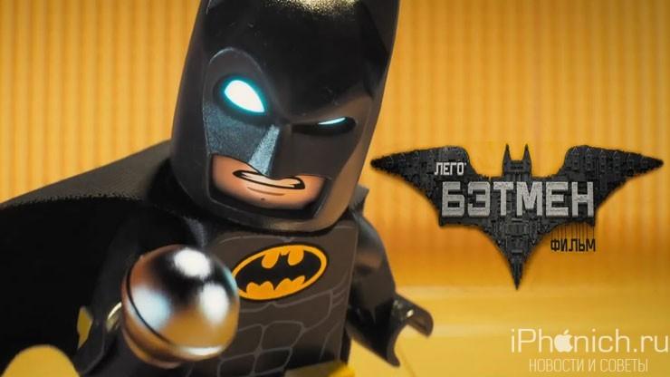 Скачать Игры На Андроид Игра По Фильму Lego Batman - фото 5