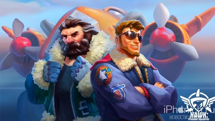 HAWK: Freedom Squadron - захватывающий вертикальный экшн, который просто сносит голову!
