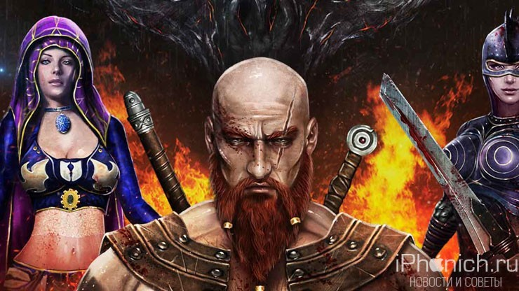 Arcane Quest HD - настольная игра в стиле RPG