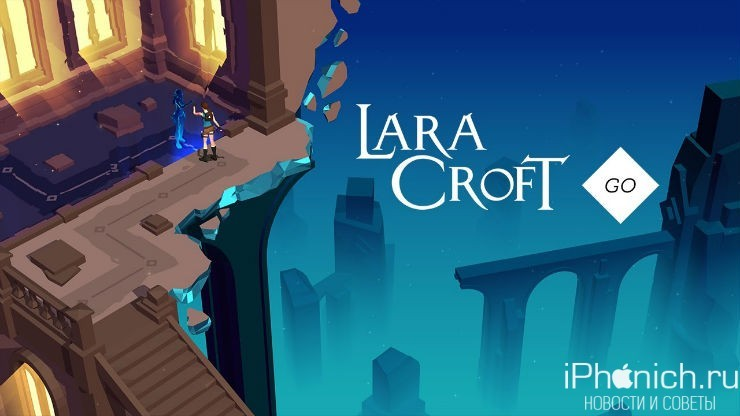 Lara Croft GO - обходите смертельно опасные ловушки и опасности
