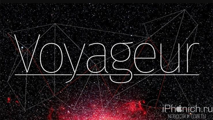 Voyageur - литературно приключенческая ролевая игра