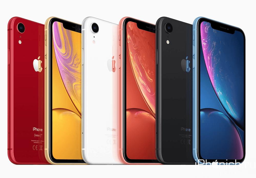 Стоит ли менять iPhone 8 Plus на iPhone XR? Пять плюсов и минусов