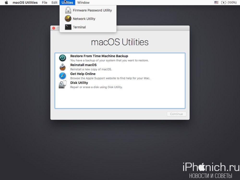 Как отключить SIP (защита целостности системы) на Mac?