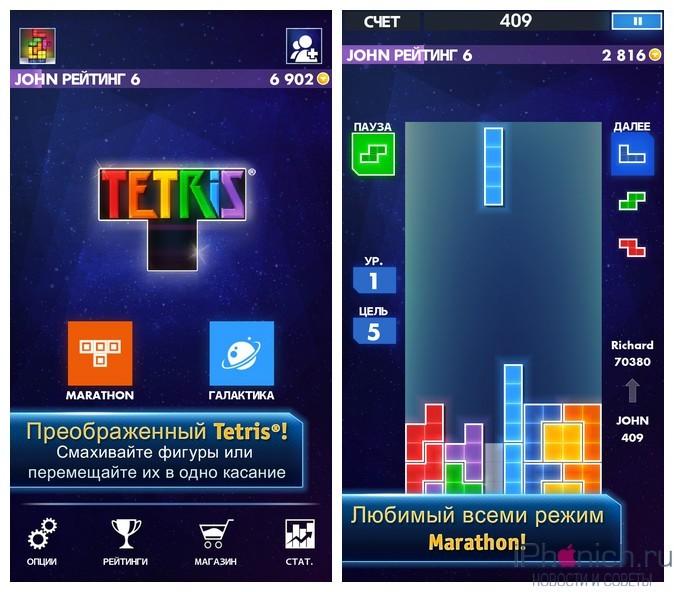 TETRIS® - тетрис для iPhone и iPad