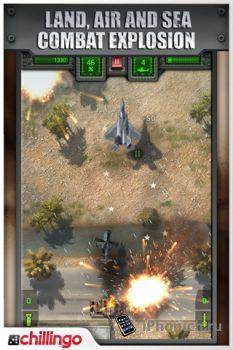 Sky Combat на айФон (ipa)