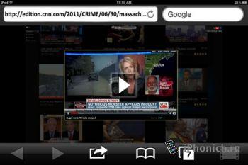 Flash Video Expose для iPhone и iPad