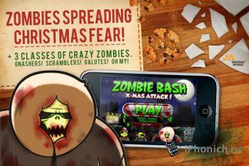 Zombie Bash : Навогодяя атака для iPhone