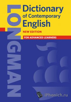 Longman Dictionary of Contemporary English -5th