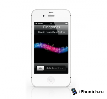 Рингтоны на телефон iPhone