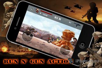 Desert Slug - бежим с пушкой по Ближнему Востоку!