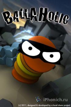 BallAHolic  для iPhone / iPad