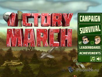 Victory March - беговой акшен на тему ВОВ