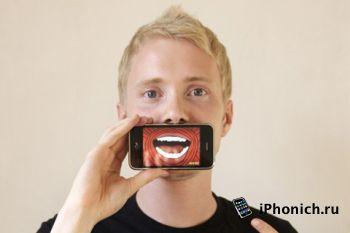 MouthOff для iPhone