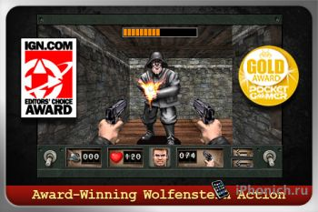 Игра для iPhone Wolfenstein RPG