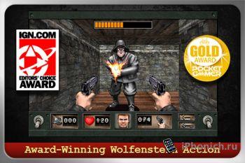 Игра для iPhone Wolfenstein RPG