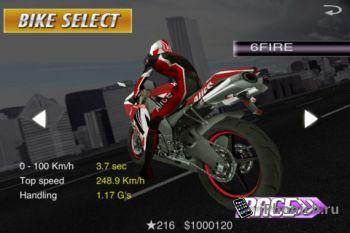 Игра для iPhone Streetbike: Full Blast