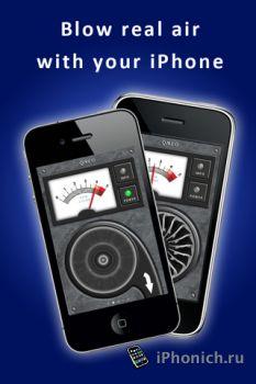 Blower - Real Air для iPhone