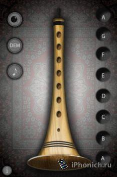 Zurna для iPhone