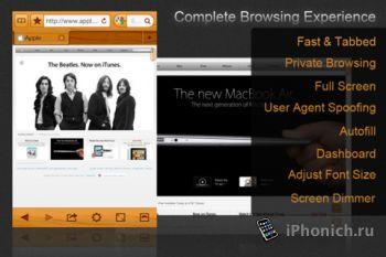 Mercury Browser Pro - быстрый браузер для iOS