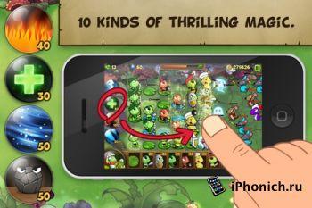 Игра для iPhone RibbitRibbit
