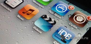 Джейлбрейк Apple iPhone 4S от @pod2g