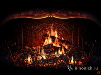 Fireplace 3D для iPhone/iPad