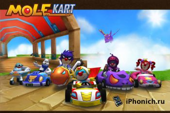 Mole Kart I  для iPhone / iPad