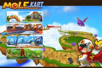 Mole Kart I  для iPhone / iPad