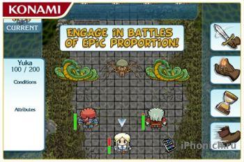 ASH II: Тени для iPhone /iPad